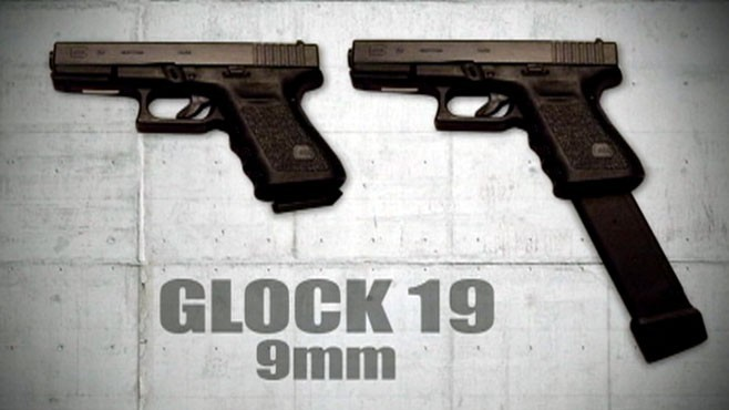 How Much Does a Glock 19 Cost?